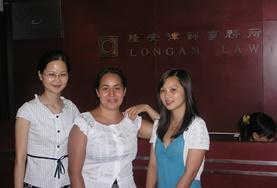 Frivillig arbeid Kina