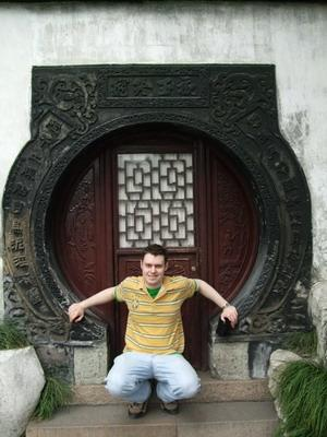 Frivillig opplever lokale bygninger på sin plassering i Kina med Projects Abroad